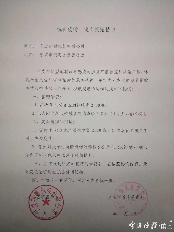 王振旺2 (2).jpg