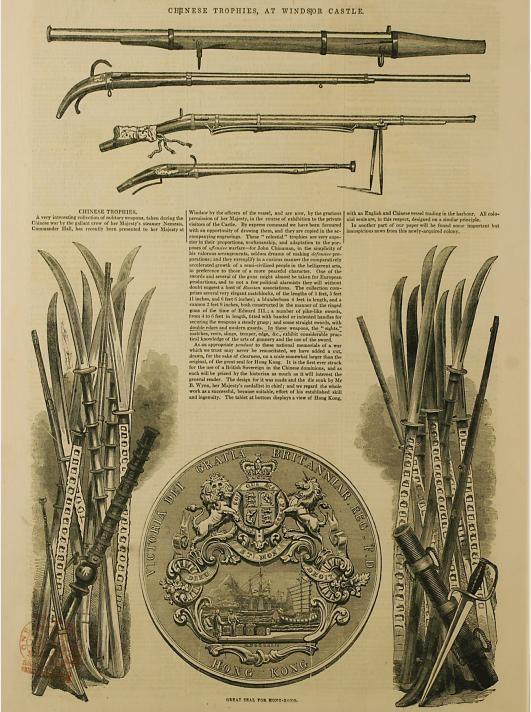 """图4温莎城堡的兵器""""战利品"""".jpg"""